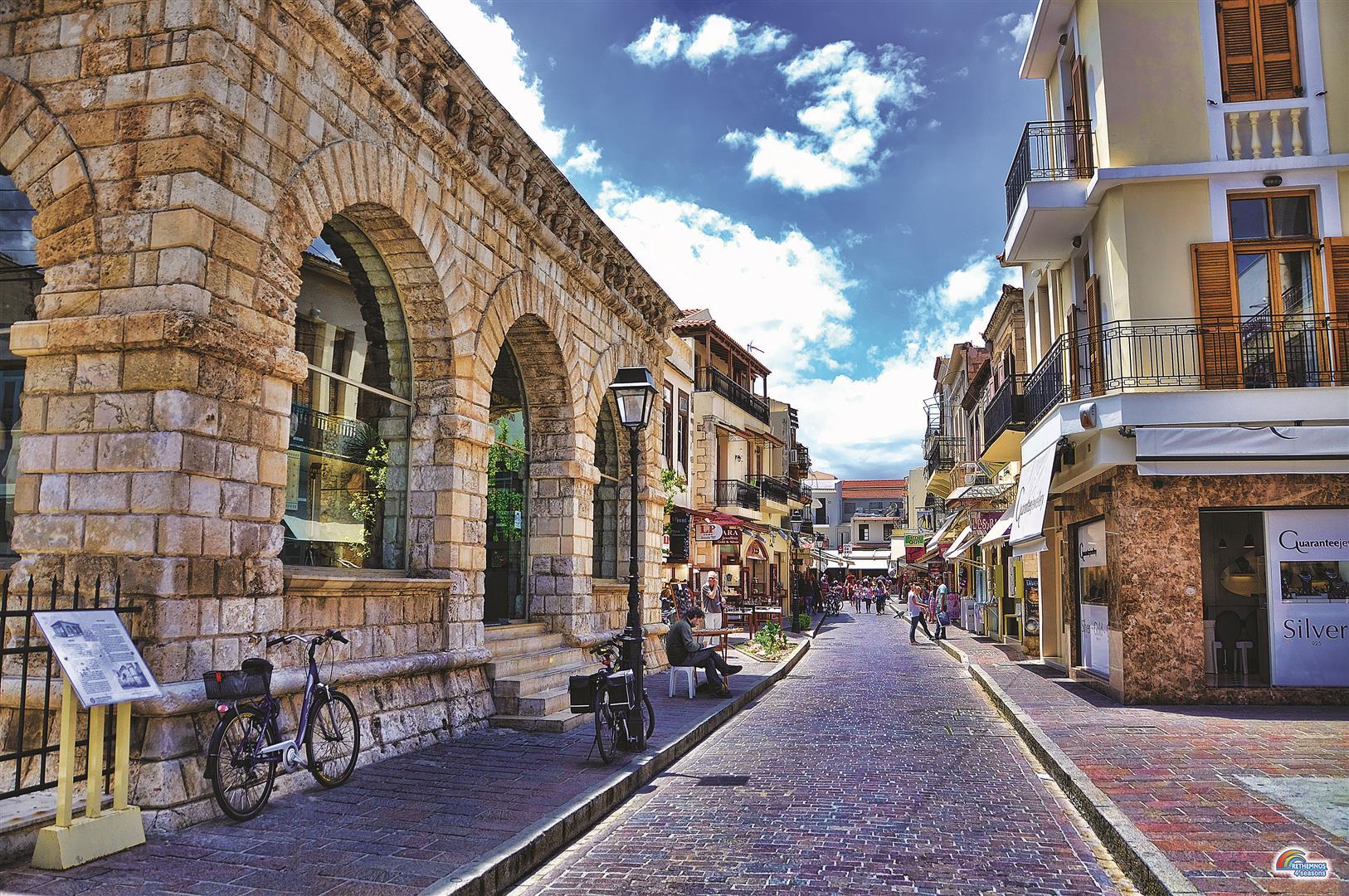 Rethymno History
